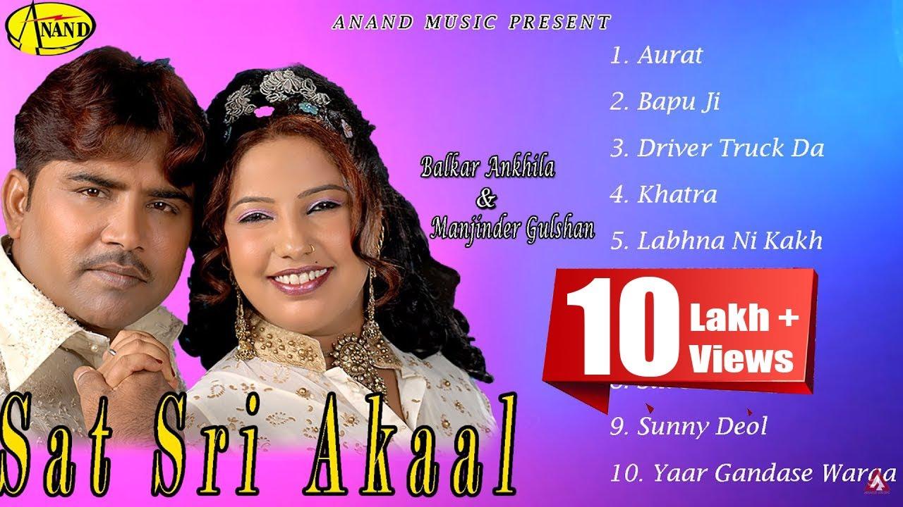 Balkar Ankhila L Manjinde Gulshan L Sat Sri Akaal L Audio