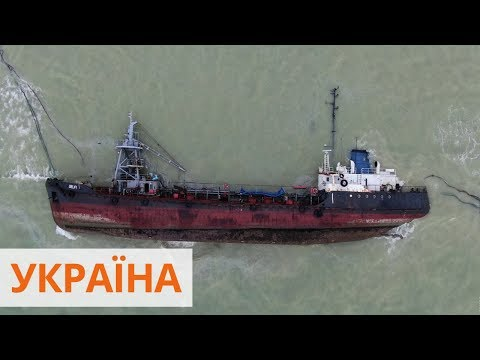 В танкере Delfi, который сел на мель возле Одессы, могут быть нефтепродукты - активисты