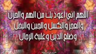 دعاء النبي على الميت