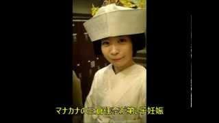 マナカナの三倉佳奈が第2子妊娠か? 動画で解説しています.