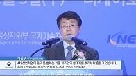 2018 신기술실용화 촉진대회 개최
