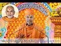 #Prabhucharan Swami BAPS 01 - 150 #Mahant Charitam Chennai Parayan Katha Pravachan