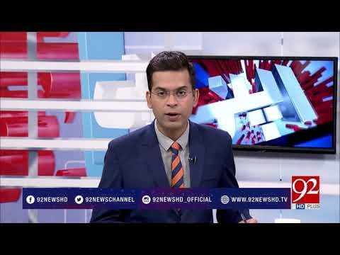 Raey Apni Apni - 08 October 2017 - 92NewsHDPlus