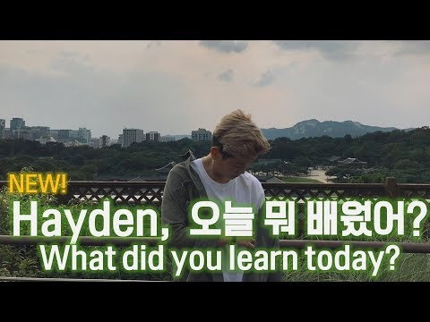 Hayden, what did you learn today? 헤이든 오늘 뭐배웠어? 자막O [Hayden Royalty]