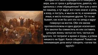 Евангелие дня 9 Мая 2020г
