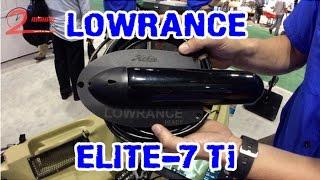 2MT: Elite-7 Ti - Lowrance