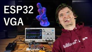 ESP32 VGA [Arduino, 3D]