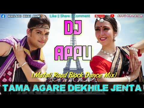 tama-agare-dekhle-jenta-(matali-road-block-dance-mix)-dj-appu-||-appu-kr-patar-||-dj-appu-derang