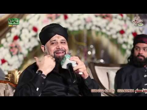 Lam Yati Nazeer O Kafi | Owais Raza Qadri | Mahfil e Naat IN Melad Road Faisalabad 4K 2018