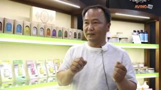[Made In Korea] 아로마를 기반으로 한 천연…