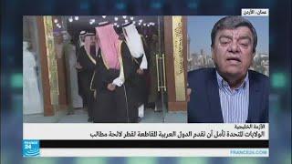 واشنطن غيرت موقفها من الأزمة الخليجية بعد توقيع قطر صفقة طائرات معها!!