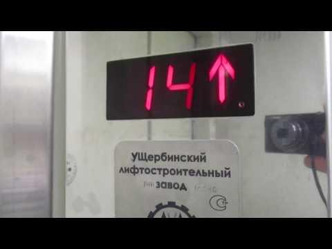 Пассажирский лифт ЩЛЗ 2013 года выпуска с зеркальным приказником (945)