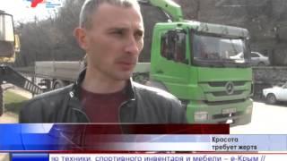 В Симферополе продолжают демонтировать незаконно установленные конструкции(, 2015-02-26T11:33:24.000Z)
