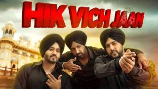 Download Hindi Video Songs - Hik Vich Jaan (Full Video) - Gippy Grewal Feat. Badshah & JSL - Desi Rockstar 2 | Speed Records