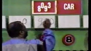 The Price is Right | (5/7/93)