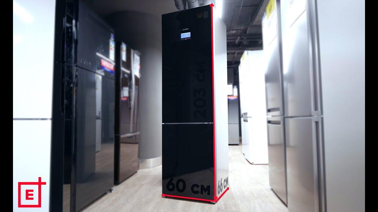 Bosch Kühlschrank Kgn 39 Xi 41 : Bosch kgn vl vita fresh pulsat bosch kgn vw