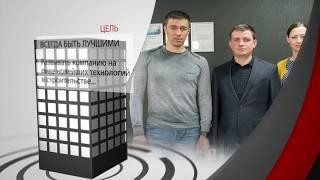Презентация компании ТимСпан. Сделано aeroVideo, г. Красноярск. В качестве 4К.