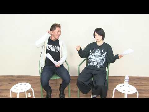 ゲスト回#29(黒田悠斗) 前半『29歳になっても寝坊が治りません!&無理めな相手を振り向かせる方法はありますか?』