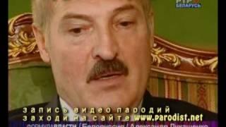 Лукашенко поздравление на свадьбу (пародия)