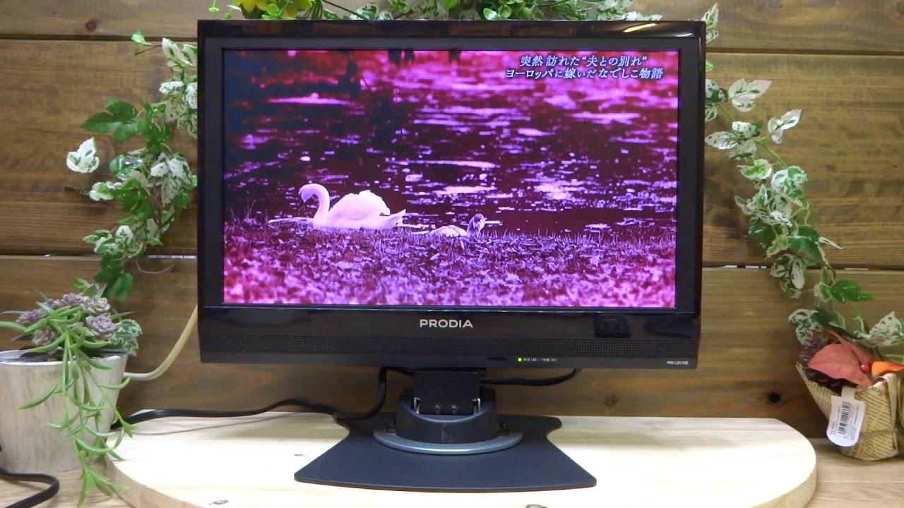 テレビ 16 インチ