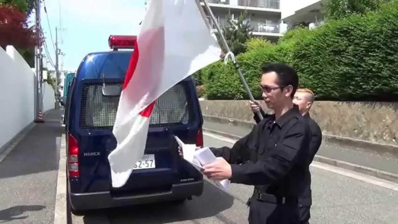 抗議文 5.19 在大阪ロシア連邦共...