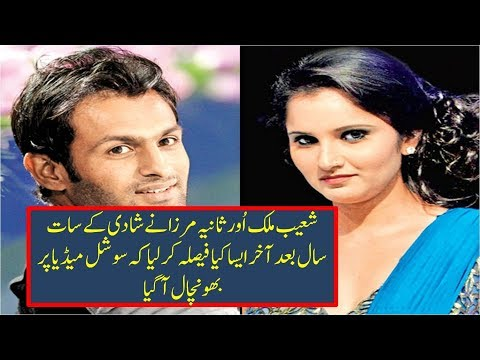 Sania Mirza Lets Out A Secret