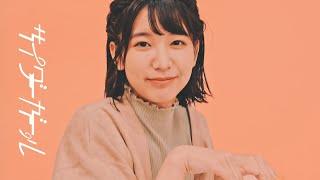 サイダーガール - 週刊少年ゾンビ
