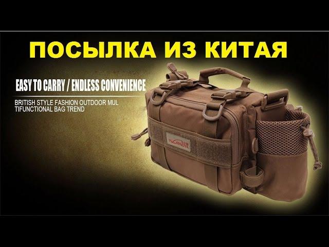 Рыбацкая сумка Trulinoya (сайт Banggood)