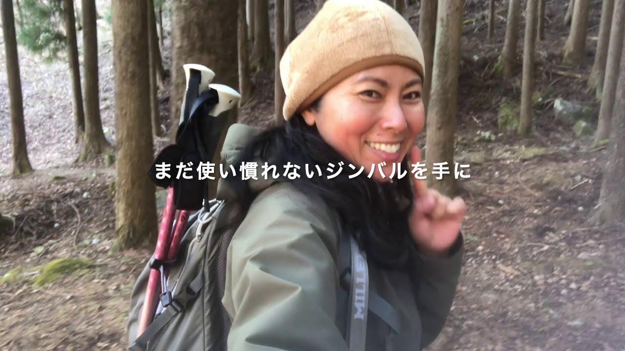 森歩き日記 Vol.14 2021年の始まり