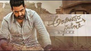 Aravinda sametha |NTR & POOJA HEGDE| New kannada full movie 2020 | NN InFoTainMent