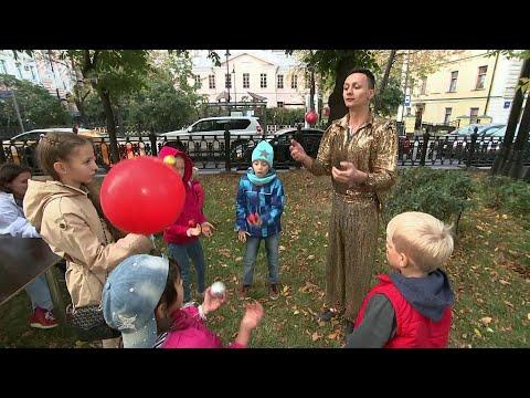 В центре Москвы открылся фестиваль, посвященный столетию отечественного цирка.