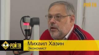"""Михаил Хазин: что упускает Путин? / """"ИЗ ГЛУБИНЫ""""  с  М.Калашниковым"""