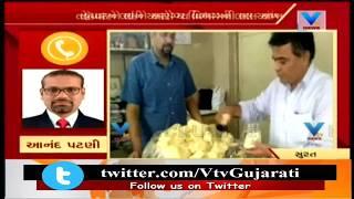 Surat: Health Dept Raided Sweets Shops prior Festive Season, Took Mawa Samples   Vtv News