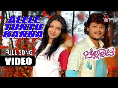 Chellata | Alele Tuntu Kanna | Ganesh, Rekha | Gurukiran | Goturi | Kannada Songs