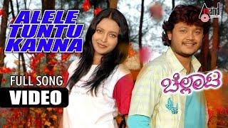 Chellata   Alele Tuntu Kanna   Ganesh, Rekha   Gurukiran   Goturi   Kannada Songs