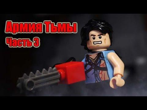 Смотреть бесплатно Ужасы про Зомби онлайн