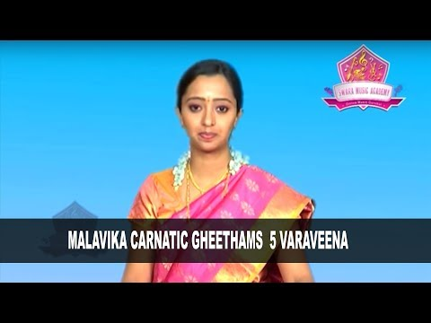 Malavika Carnatic Gheethams 5 Varaveena Training By: Swara Music Academy Hyderabad-USA
