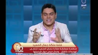 عبد الله النجار عن مسابقات ملكات الجمال: غير مشروعة .. فيديو