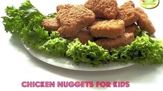 Homemade Chicken Nuggets- Lunchbox Snack Recipe for kids