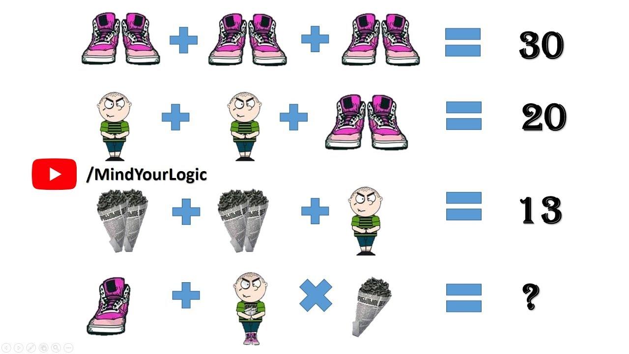 Shoes Boy Popcorn Puzzle | Whatsapp Puzzle