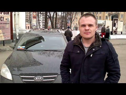 отзыв Кия Сид. Kia Ceed Sport Wagon 2008 г.в
