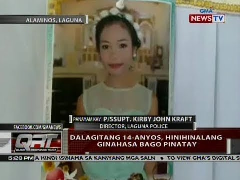 QRT: Panayam kay P/SSupt. Kirby John Kraft, Director, Laguna police