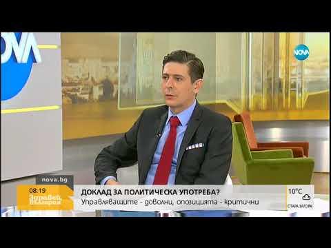 Цветанов: Нямаме притеснения да бъде искана оставката на Главчев - Здравей, България (16.11.2017г.)