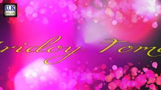 Jani NA kothai Acho, Tumi koto dure(bengali song) (male voice/status video)