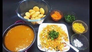Masala poori chaat in tamil   masala pani puri