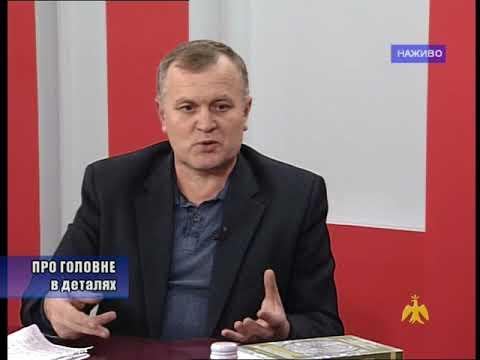 Про головне в деталях. Про шляхи вдосконалення українського суспільства в часи реформ