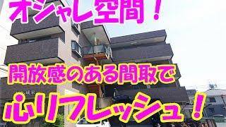 岡山大学病院近く 1LDK・賃貸マンション[岡山市北区奥田本町]
