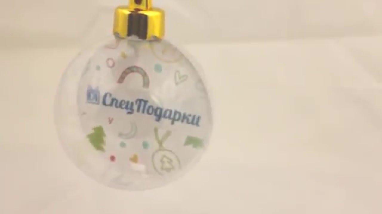Игрушка на новогоднюю ёлку своими руками - Ёлочный шар - YouTube
