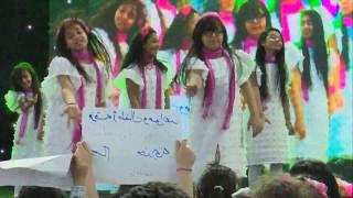 قناة اطفال ومواهب الفضائية ىحفل افتتاح توب سنتر بالرياض