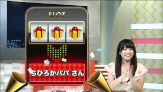 SOLiVE24 (SOLiVE イブニング ) 2012-06-09 19:41:17〜